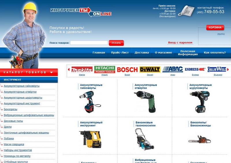 есть разукрашки поиск фото интернет магазин сайт коллективом конструкторов уральского